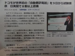 DSC01127.JPG