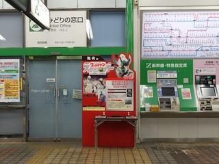 DSC06894.jpg