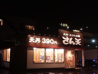 DSC08662.jpg