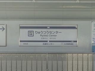 DSC09696.jpg