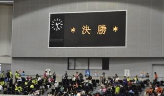 DSC_全日本決勝.jpg