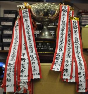 DSC_城山杯カップ返還.jpg