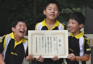 DSC_埼玉代表その2.jpg