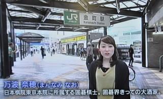 DSC_女酒場放浪記その1.jpg