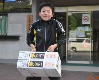 DSC_後藤副賞.jpg