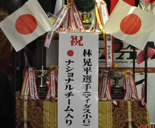 DSC_晃平ナショナル.jpg