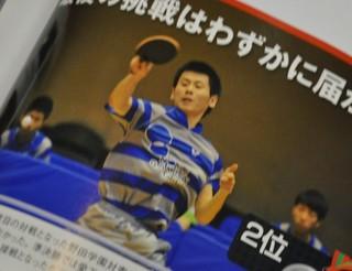 DSC_王国昇太.jpg