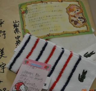 DSC_美宇ハンカチ.jpg