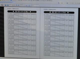 DSC_選抜組合せ28.jpg